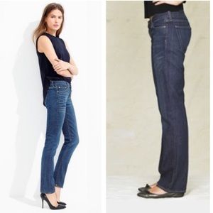JCrew Stretch Hipslung Jeans
